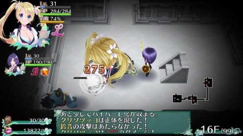 Omega Labyrinth Life (15)