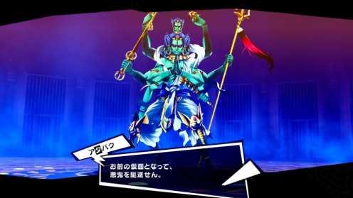 Persona 5 Royal (33)
