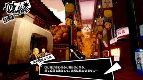 Persona 5 Royal (47)