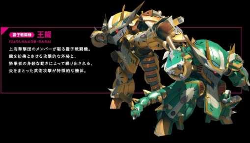 Project Sakura Wars (20)