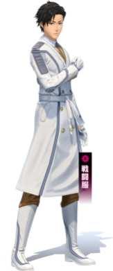 Project Sakura Wars (27)