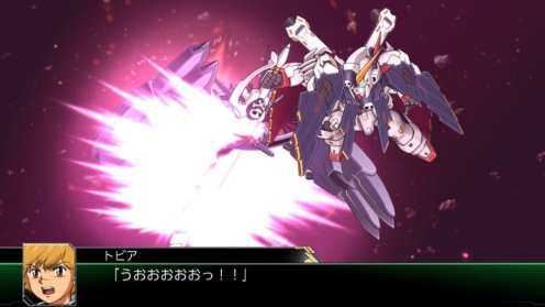 Super Robot Wars V (6)