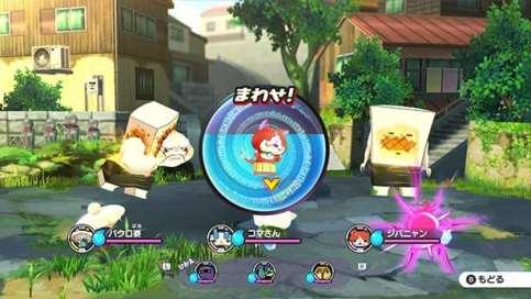 Yo-Kai Watch 1 for Nintendo Switch (2)