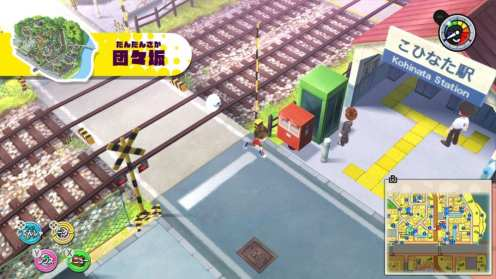 Yo-Kai Watch 1 for Nintendo Switch (7)