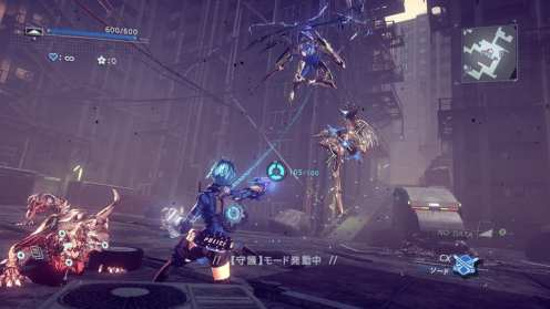 Astral Chain (11)