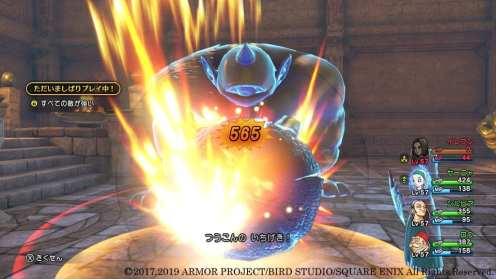 Dragon Quest XI S (9)