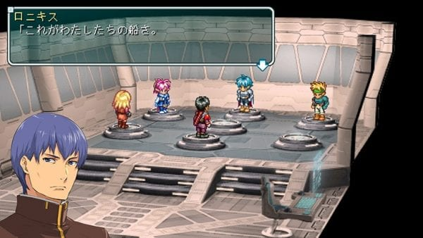 Star Ocean: First Departure R, Switch, PS4, Square Enix, TGS 2019