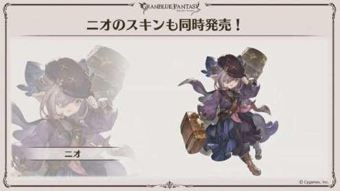 Granblue Fantasy (14)