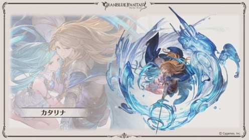 Granblue Fantasy (16)