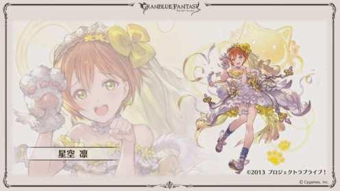 Granblue Fantasy (31)