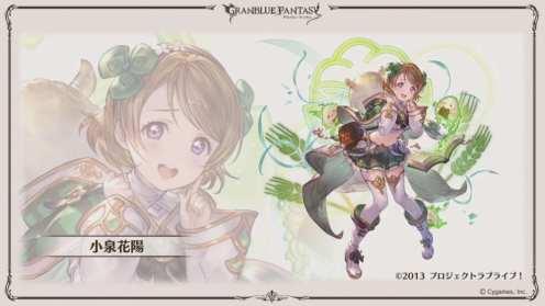 Granblue Fantasy (32)
