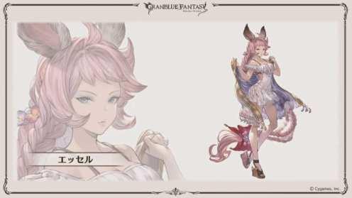 Granblue Fantasy (6)