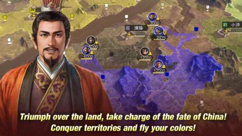Romance of the Three Kingdoms XIV (9)