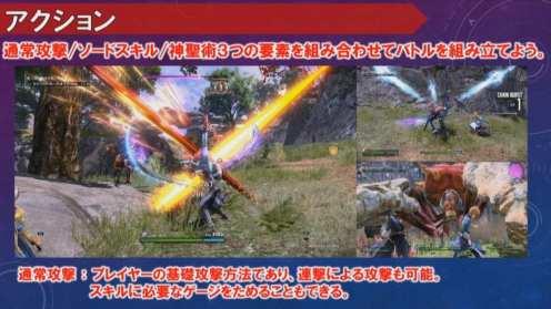 Sword-Art-Online-8