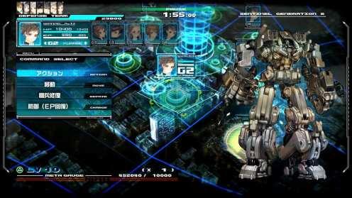 13 Sentinels (32)