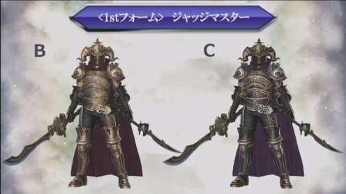Dissidia Final Fantasy NT (2)