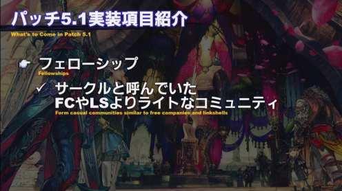 Final Fantasy XIV (23)