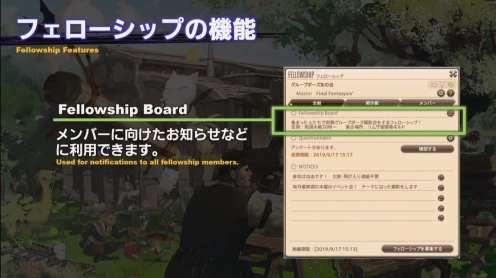 Final Fantasy XIV (53)