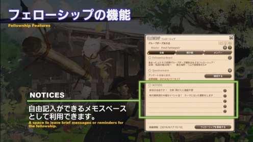 Final Fantasy XIV (55)