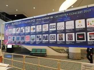 Final Fantasy XIV Orchestra Concert (1)