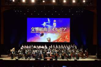 Final Fantasy XIV Orchestra Concert (4)