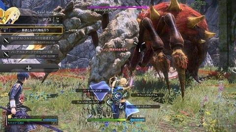 Sword Art Online Alicization Lycoris (20)