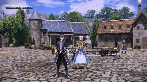 Sword Art Online Alicization Lycoris (54)