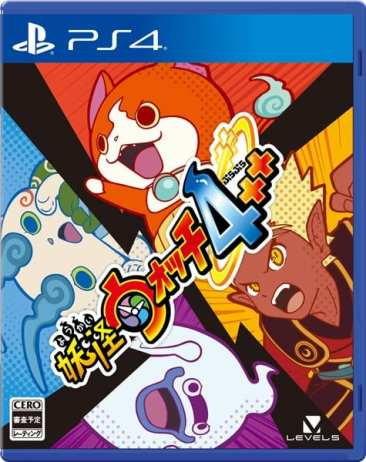 Yo-Kai Watch 4++ (15)