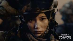 Call of Duty: Modern Warfare tsubasa Honda