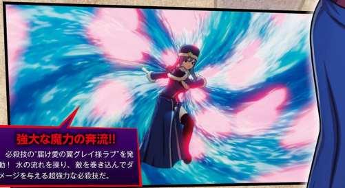 Fairy Tail (6)