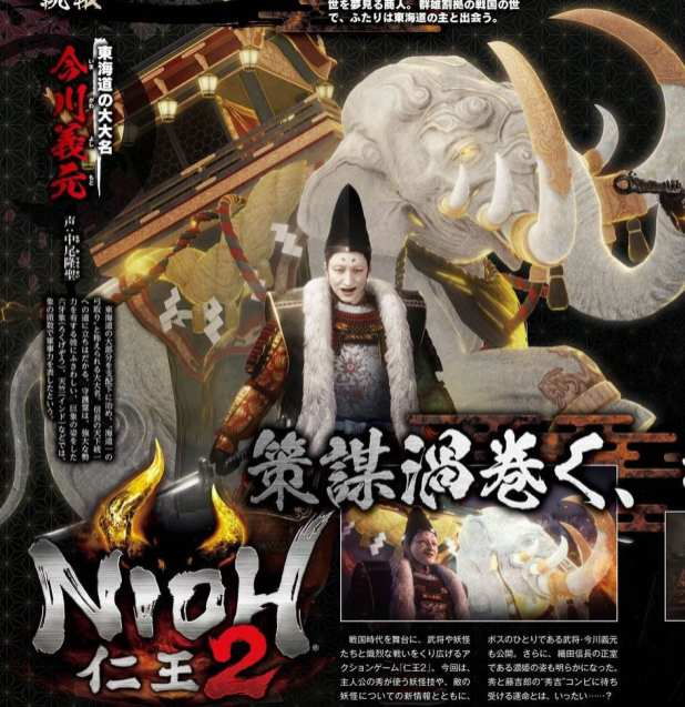 NiOh 2 (1)