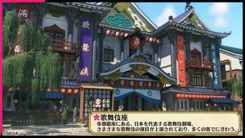 Project Sakura Wars (12)