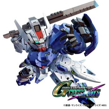 SD Gundam (25)