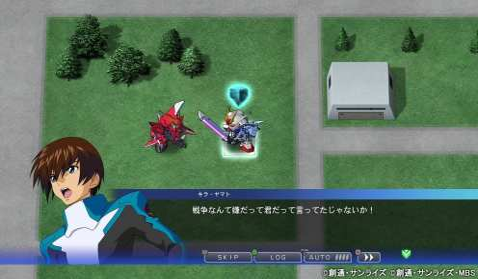 SD Gundam (4)