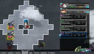 SD Gundam G Generation Cross Rays (4)