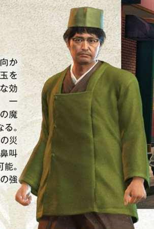 Yakuza 7 (5)