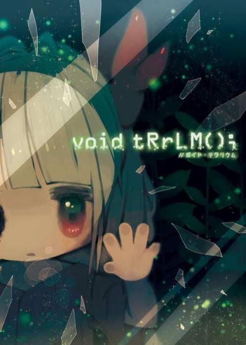 void terarium (11)