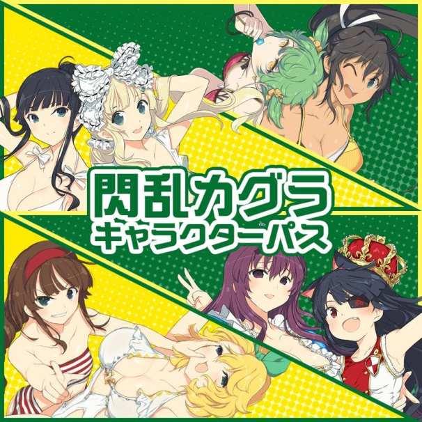 Kandagawa Jet Girls (10)