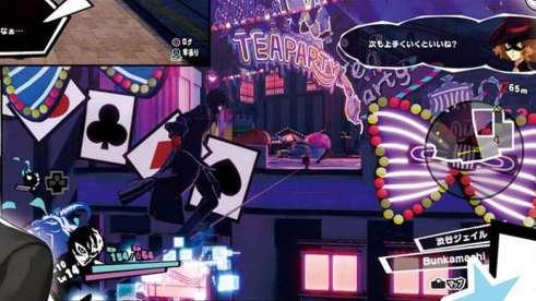 Persona 5 Scramble (23)