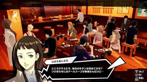 Persona 5 Strikers (4)