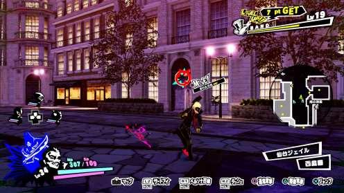 Persona 5 Strikers (6)
