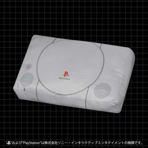 PlayStation Prizes (1)