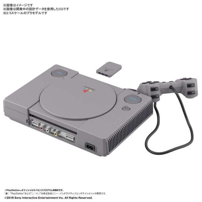PlayStation Saturn Model Kit Bandai (4)
