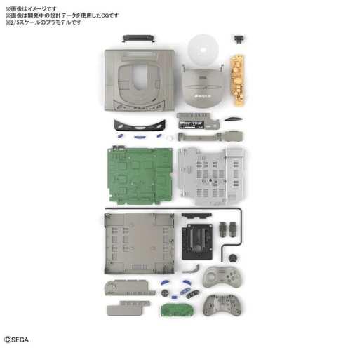 PlayStation Saturn Model Kit Bandai (6)