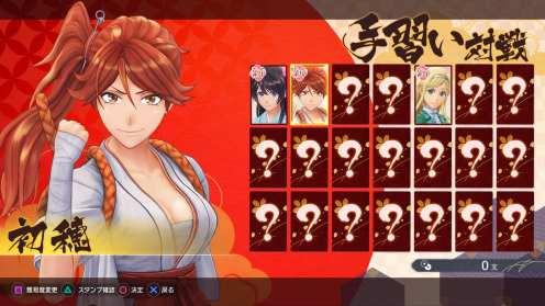 Project Sakura Wars (4)