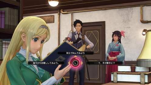 Project Sakura Wars Demo (1)