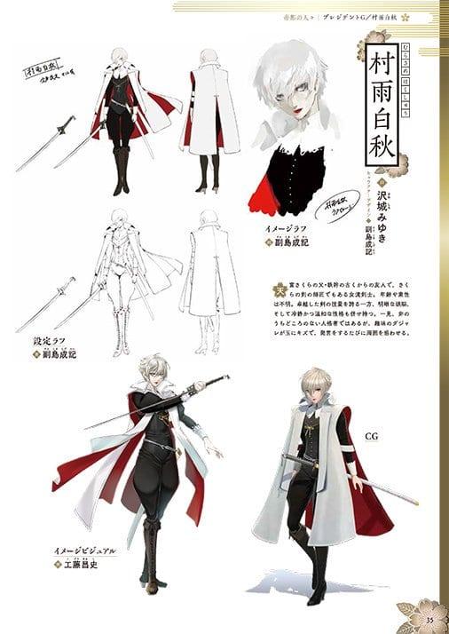 Project Sakura Wars Shigenori Soejima