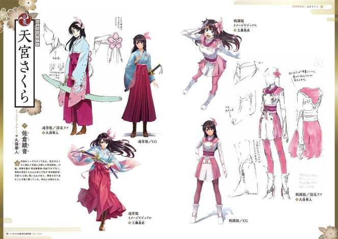 Sakura Wars (2)