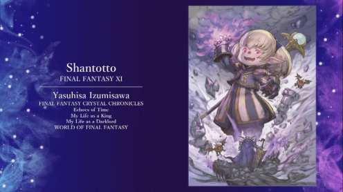 Dissidia Final Fantasy (11)