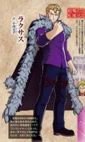 Fairy Tail (2)